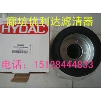 原装1284461齿轮箱滤芯代理