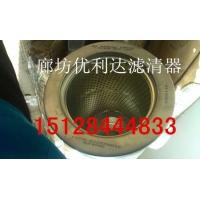 FD70B-602000A016