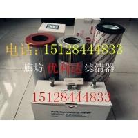 MEH1492RNTF10N/M50敏泰风机滤芯