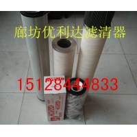 RP8300F1039H-YC11普瑞奇齿轮箱滤芯