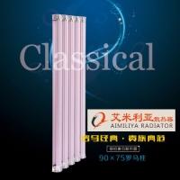 天津铜铝暖气片批发商|天津铜铝复合90X75彩色罗马柱散热器