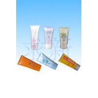 化妆品软管包装