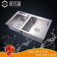 手工台上不锈钢双槽  304水槽 厨房水槽