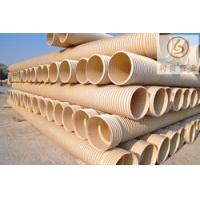 嘉兴利贯:PVC加筋管HDPE双壁波纹管PVC双壁波纹管