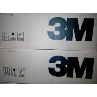 3M冷縮電纜終端頭冷縮附件
