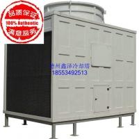 圆形方形横流逆流开式冷却塔DBNL-200