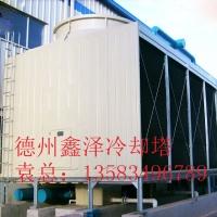 供应方型横流式横流式冷却塔