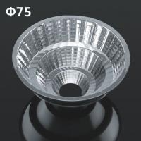 格锐反光杯 ,万能支架 光斑均匀,适用轨道灯,天花灯等上