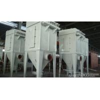 玻璃打砂机专用脉冲集尘器