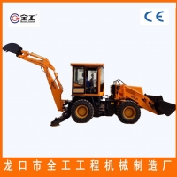 挖掘式装载机|供应全工牌WZ30-25型挖掘装载机
