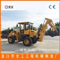 挖掘装载机|挖掘装载机报价|挖掘装载机参数|WZ25-20挖