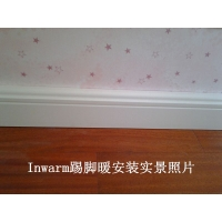 精装房装这种踢脚线暖气片墙面上看不见管道