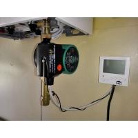 恒尔暖分体式热水循环器