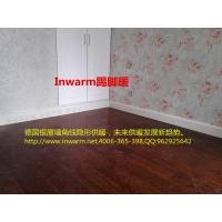南昌Inwarm踢脚板散热器|踢脚暖、家庭采暖