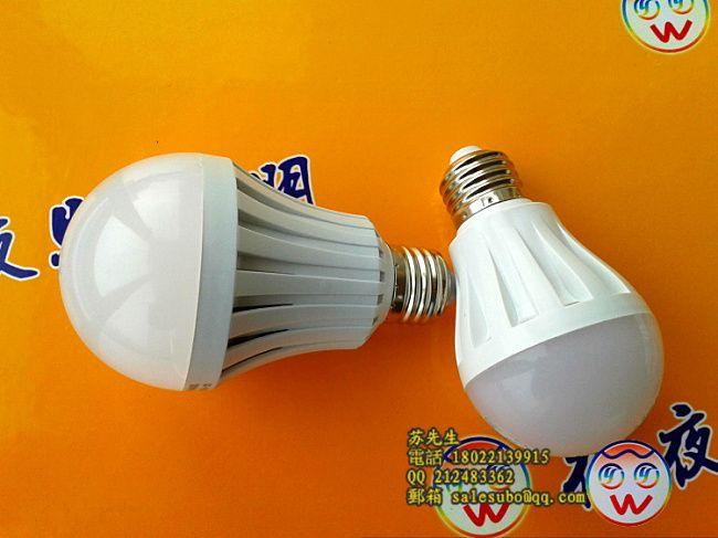 广州声光控电灯泡 led声控灯 节能灯