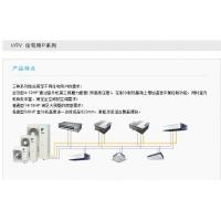 大金商用空调 /VRV 中央空调系统/VRV 水源热泵系列