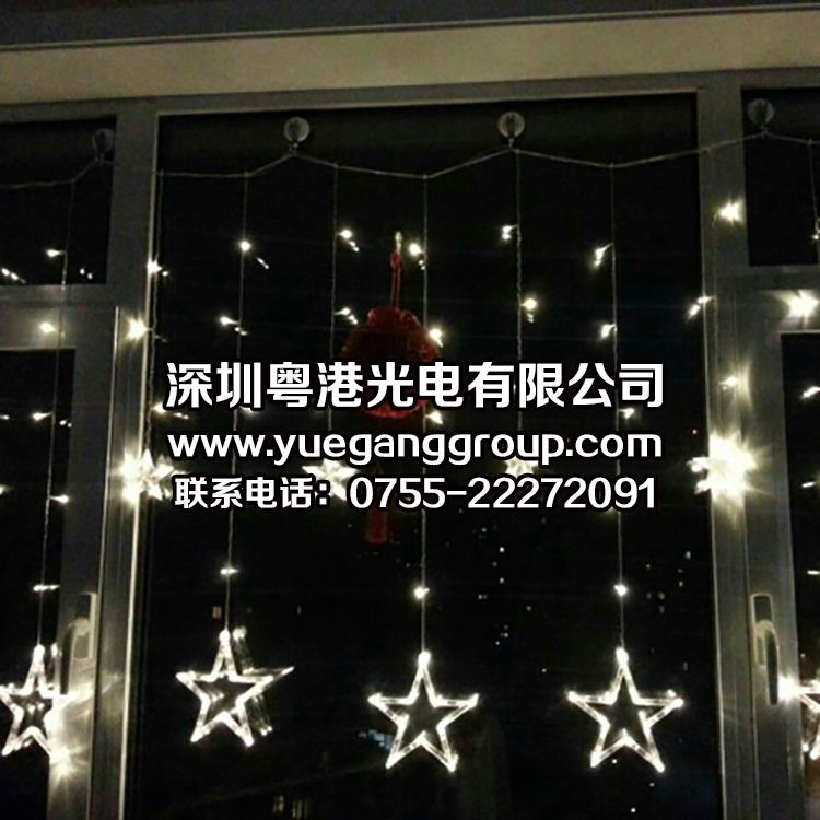 LED彩灯闪灯串灯 星星窗帘灯