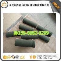安徽阜阳彩石金属瓦1340*420