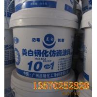 批墙腻子膏 钢化仿瓷涂料 防水乳液澳洲防水宝