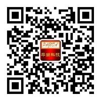 平尚科技微信二维码