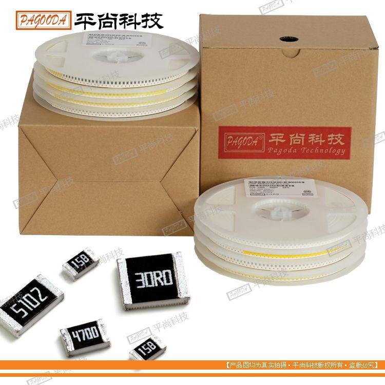 贴片电阻分类,碳膜电阻、金属膜电阻系列