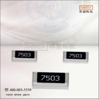 0402片式电容器 定制全规格阻值 额定功率0.1W