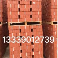 陶土烧结路面砖