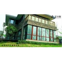 北京铝包实木门窗