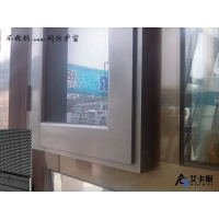 不锈钢网防盗隐形纱窗