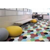 纯色砖六角砖200X230亚光瓷质砖幼儿园用砖餐厅地砖瓷砖