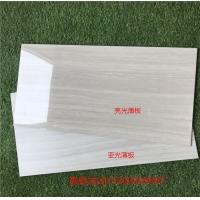 瓷砖薄板灰木纹亮光亚光全瓷内墙砖薄板400 800陶瓷薄板