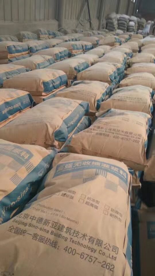 高强自密实混凝土厂家最新出厂价格