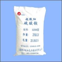 超细硫酸钡1250目
