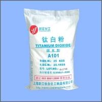 钛白粉A101(通用型)