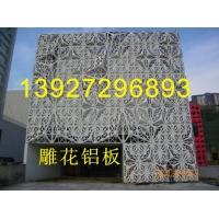 雕花铝单板,镂空雕花铝单板,铝板雕花