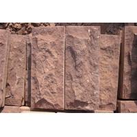 常用虎皮黄文化石