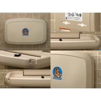 KB200-11考拉挂式婴儿尿布台---进口件现货