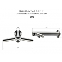 Dyson 戴森干手器 Airblade Tap