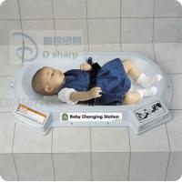 台面婴儿换尿布台-母婴室第三卫生间