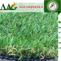 景观绿化草坪|别墅庭院装饰草皮地毯