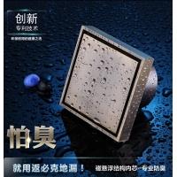 返必克磁悬浮防臭抗菌隐形地漏YQ01,国家专利高端地漏品牌