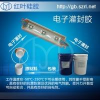 供应日本信越KE-1204BL-AB进口硅胶国内同品质硅胶