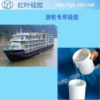 汽车船舶开发模具专用的液体硅胶供应商红叶硅胶