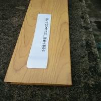 防火材料不锈钢橡白色木纹管佛山丰佳缘制造