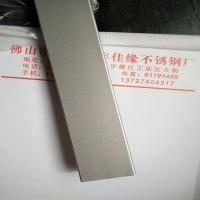 防火材料不锈钢氟碳银色保用十年以上不变不生锈佛山丰佳缘制造
