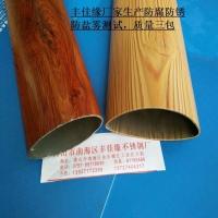 木纹管生产厂家丰佳缘(免费样品)