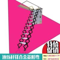 尚品阁楼楼梯 阁楼伸缩楼梯 复式阁楼楼梯 阁楼专用梯