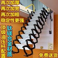 江苏艾达阁楼伸缩楼梯 镁合金阁楼楼梯 室内伸缩楼梯 复式楼梯