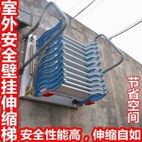 阁楼伸缩楼梯 自动升降电动遥控楼梯 室内外侧装壁挂隐形伸缩梯