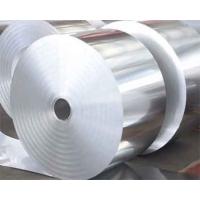中国**全规格5052铝卷,3003铝带,1060铝箔,707